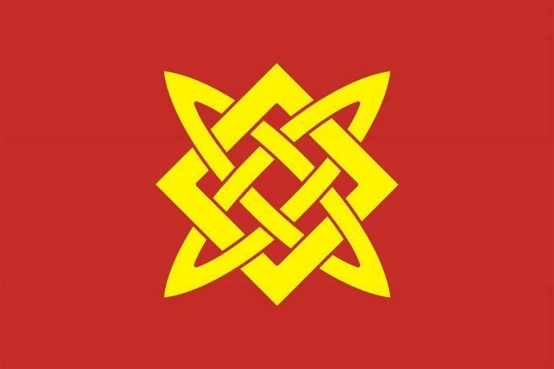 Общество с ограниченной  ответственностью  «Текстиль ТК»