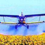 Услуги по обработке подсолнечника авиацией