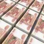 Инвестиции, займы, финансирование без залога и под залог, целевые и нецелевые
