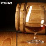 Предлагаю пополнить Ваш бар напитками хорошего качества!