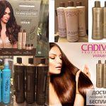 Кератин для волос Cadiveu