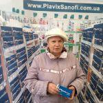 Таблетки Плавикс (Plavix 75 мг) по оптовой цене!