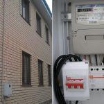 Услуги электрика в Минске