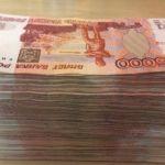 Займ от частного инвестора с любой кредитной историей. Нижегородская область.