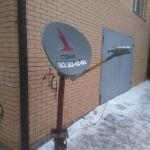 Широкополосный высокоскоростной интернет-доступ в Ка-диапазоне- Стриж