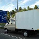 Перевезти домашние вещи в Эстонию
