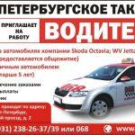 Водитель на автомобиль компании.