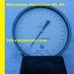 Манометр и вакуумметр МО 11201, МО 11202, МО 11203