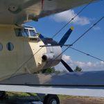 Авіатехніка для внесення добрив